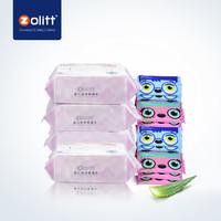 Zolitt 卓理 婴儿湿巾宝宝湿纸巾80抽4包+手口便携8抽24包送湿巾盖512片