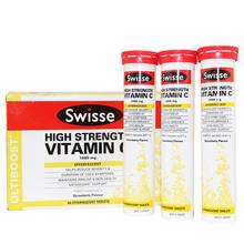 Swisse 高强度维生素C泡腾片 20片*3/盒 澳洲原装进口
