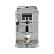 德龙(Delonghi) 家用全自动咖啡机 ECAM23.120.SB 欧洲原装进口