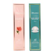 Jmsolution 粉色玫瑰防晒喷雾180ml+绿色珍珠喷雾180ml
